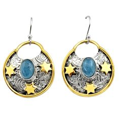 4.68cts victorian natural blue aquamarine silver two tone star earrings r17313