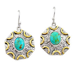6.54cts blue arizona mohave turquoise 925 silver 14k gold dangle earrings r37183