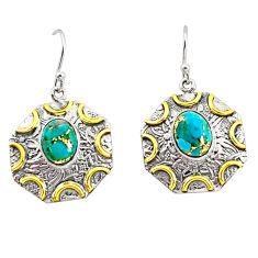 6.36cts blue copper turquoise 925 silver 14k gold dangle earrings jewelry r37185