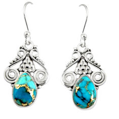 4.69cts blue copper turquoise 925 sterling silver dangle earrings jewelry r19908