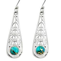 1.74cts blue copper turquoise 925 sterling silver dangle earrings jewelry r26072
