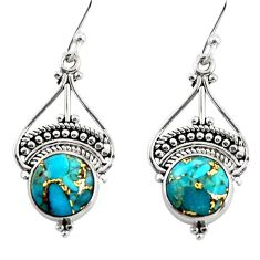 6.45cts blue copper turquoise 925 sterling silver dangle earrings jewelry r31009