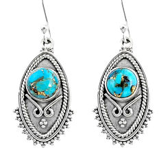 4.69cts blue copper turquoise 925 sterling silver dangle earrings jewelry r67166