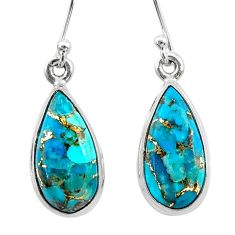 9.75cts blue copper turquoise 925 sterling silver dangle earrings jewelry t23790