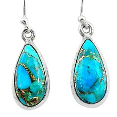 9.83cts blue copper turquoise 925 sterling silver dangle earrings jewelry t23792