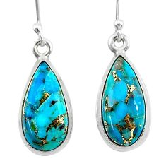 9.86cts blue copper turquoise 925 sterling silver dangle earrings jewelry t23794