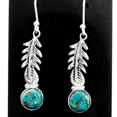3.59cts blue copper turquoise 925 sterling silver deltoid leaf earrings t37371