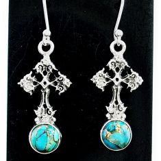4.29cts blue copper turquoise 925 sterling silver holy cross earrings t37380