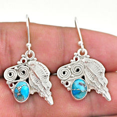 3.28cts blue copper turquoise 925 sterling silver seashell earrings t46963