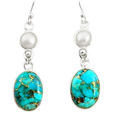 13.05cts blue copper turquoise pearl 925 sterling silver dangle earrings r26112