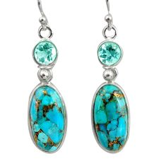 14.67cts blue copper turquoise topaz 925 sterling silver dangle earrings r41122