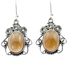 Clearance Sale- 12.33cts brown smoky topaz 925 sterling silver dangle earrings jewelry d40988