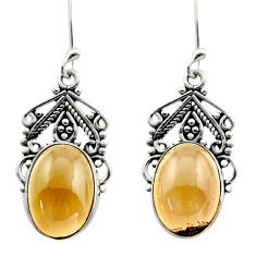 Clearance Sale- 12.31cts brown smoky topaz 925 sterling silver dangle earrings jewelry d40990
