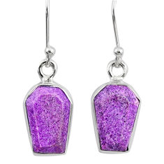 6.95cts coffin natural purple purpurite stichtite 925 silver earrings r80024