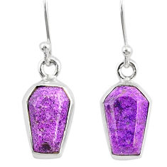 6.65cts coffin natural purple purpurite stichtite 925 silver earrings r80069