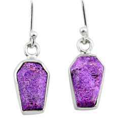 6.65cts coffin natural purple purpurite stichtite silver dangle earrings r79981