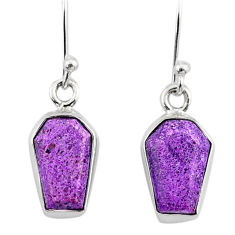 6.99cts coffin natural purple purpurite stichtite silver dangle earrings r79983
