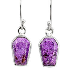 6.65cts coffin natural purple purpurite stichtite silver dangle earrings r80023
