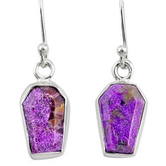 6.95cts coffin natural purple purpurite stichtite silver dangle earrings r80047