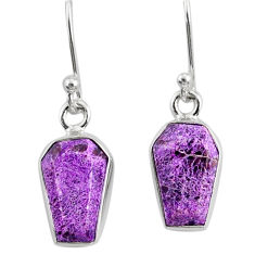 6.65cts coffin natural purple purpurite stichtite silver dangle earrings r80050