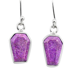 6.99cts coffin natural purpurite stichtite 925 silver dangle earrings r79985