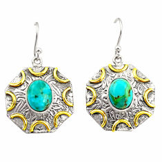 6.32cts green arizona mohave turquoise 925 silver gold dangle earrings r37186