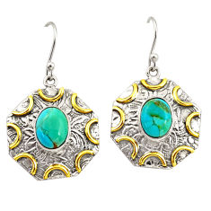 5.95cts green arizona mohave turquoise silver 14k gold dangle earrings r37187