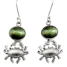 Clearance Sale- 11.95cts green cats eye 925 sterling silver crab earrings jewelry d40478