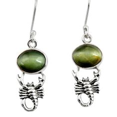Clearance Sale- 8.55cts green cat's eye 925 sterling silver scorpion earrings jewelry d40475