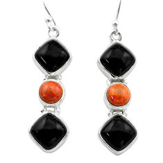 Clearance Sale- 14.88cts halloween natural onyx red sponge coral 925 silver earrings t57531
