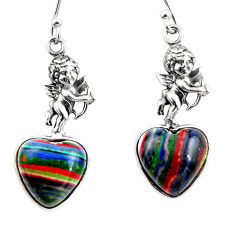 9.34cts heart rainbow calsilica 925 silver cupid angel wings earrings r46840