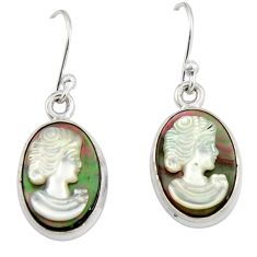 10.31cts lady face natural titanium cameo on shell 925 silver earrings r19842
