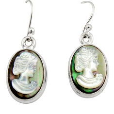 10.31cts lady face natural titanium cameo on shell 925 silver earrings r19849