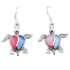 Multi color blister pearl enamel 925 silver tortoise earrings a64476 c14252