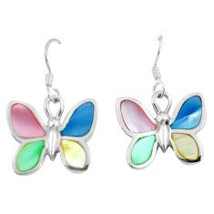 6.26gms multi color blister pearl enamel silver butterfly earrings a88448 c14229