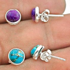 3.83cts multi color copper turquoise 925 silver 2 pair studs earrings t50894