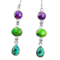 14.56cts multi color copper turquoise 925 sterling silver dangle earrings r26801