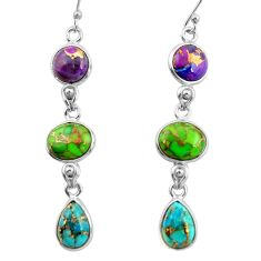 14.53cts multi color copper turquoise 925 sterling silver dangle earrings r26809