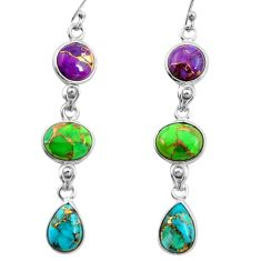 14.59cts multi color copper turquoise 925 sterling silver dangle earrings r26811