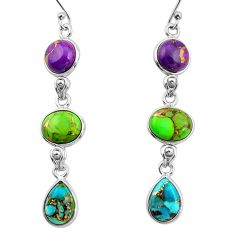 14.70cts multi color copper turquoise 925 sterling silver dangle earrings r26812