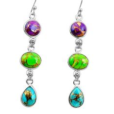 15.25cts multi color copper turquoise 925 sterling silver dangle earrings r26815