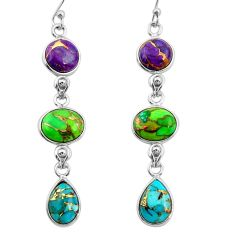 14.59cts multi color copper turquoise 925 sterling silver dangle earrings r26816