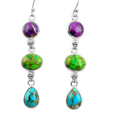 14.59cts multi color copper turquoise 925 sterling silver dangle earrings r26818
