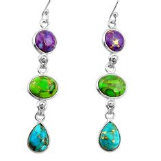 13.95cts multi color copper turquoise 925 sterling silver dangle earrings r26819