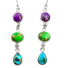15.89cts multi color copper turquoise 925 sterling silver dangle earrings r27001