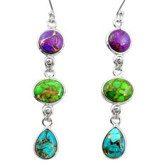 15.86cts multi color copper turquoise 925 sterling silver dangle earrings r27002