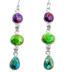 14.56cts multi color copper turquoise 925 sterling silver dangle earrings r27003