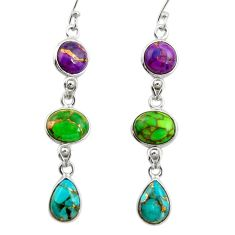 14.56cts multi color copper turquoise 925 sterling silver dangle earrings r27006