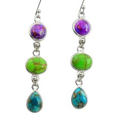 14.70cts multi color copper turquoise 925 sterling silver dangle earrings r41137