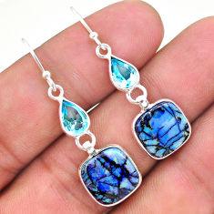 7.33cts multi color sterling opal topaz 925 silver dangle earrings t24795